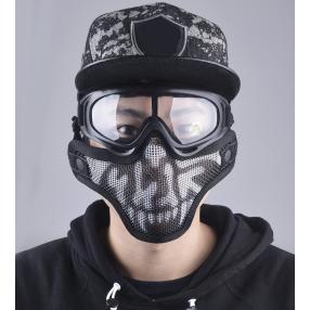 Mascara y Gafas Airsoft, Airsoft BBS Airsoft Mesh Máscara Máscara táctica
